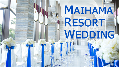 MAIHAMA RESORT WEDDING